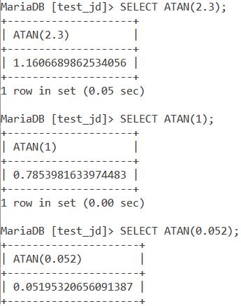 MySQL ATAN Basic Example