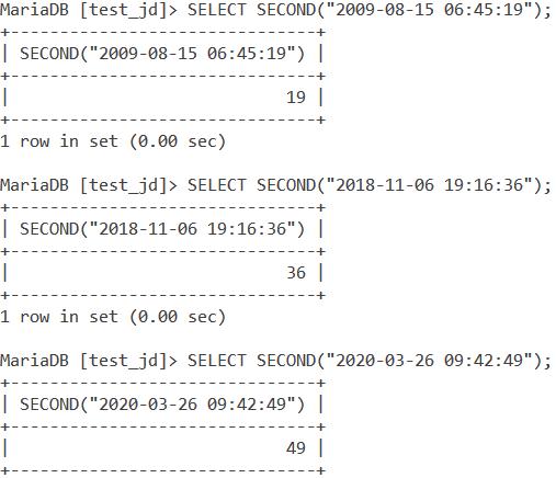MySQL Second Datetime