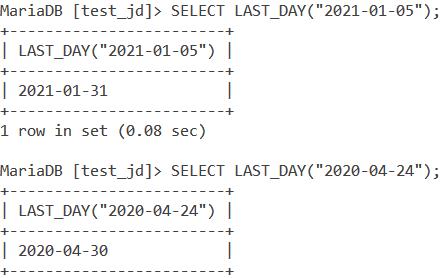 MySQL LAST_DAY Basic Example